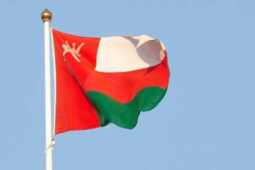 Omán, sin liquidez, recibe una ayuda de 1.000 millones de…