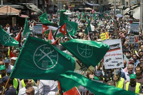 Organismo religioso saudí: Los Hermanos Musulmanes son un grupo terrorista…