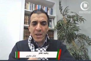 """Imágenes del evento """"Palestina es mi Causa"""""""