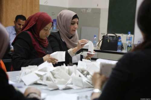 Palestina se prepara para las primeras elecciones nacionales en 14…