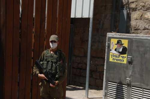 Las fuerzas israelíes matan a un palestino por un supuesto…