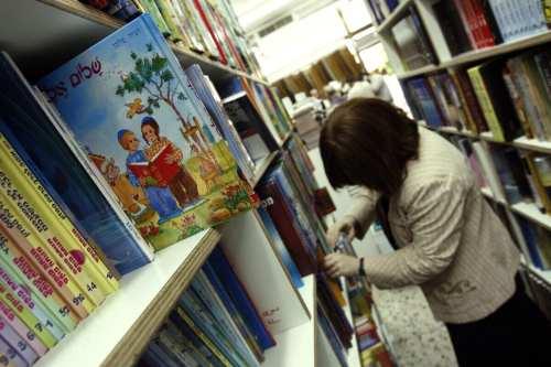 Marruecos: Una novela romántica israelí es traducida al árabe por…