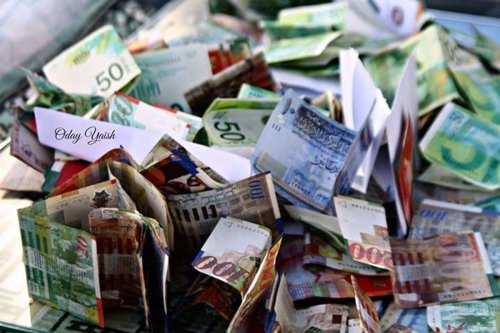 El déficit presupuestario de Israel alcanzó los 50.400 millones de…