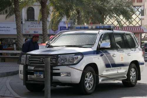 """Bahréin asegura haber frustrado un """" atentado terrorista """" en…"""