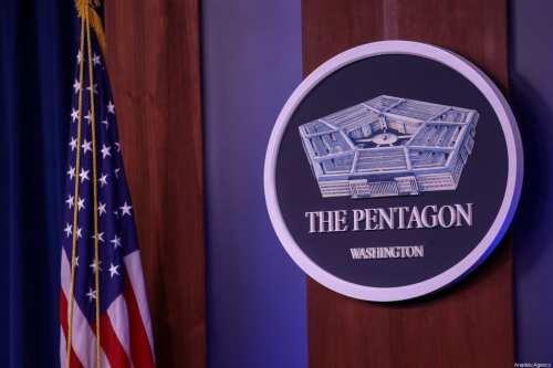 El Pentágono informa de que las fuerzas estadounidenses ya no…