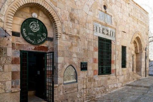 La biblioteca de Jerusalén y la conservación de la literatura…