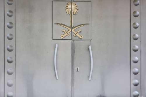 El asesinato de Khashoggi bloquea el camino al trono de…