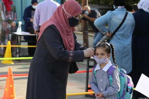 La población palestina recibe 40.000 vacunas COVID-19 procedentes de los…