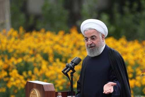 El presidente de Irán ordena una investigación sobre la filtración…