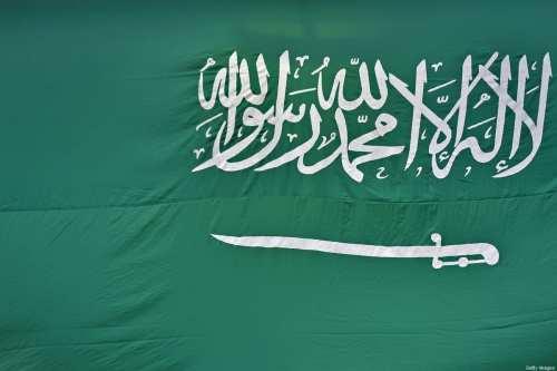 """Arabia Saudí ejecuta a 3 soldados por """"alta traición"""""""