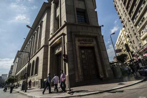La economía egipcia sigue sumida en una gran crisis