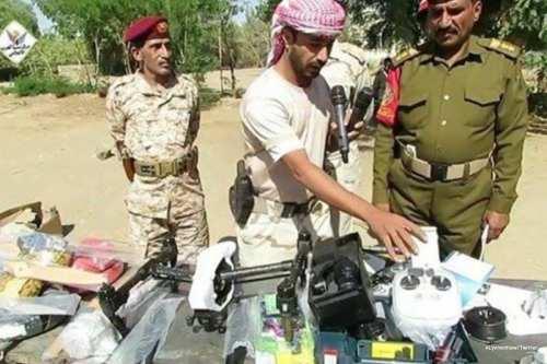 Las defensas aéreas saudíes interceptan un dron que se dirigía…