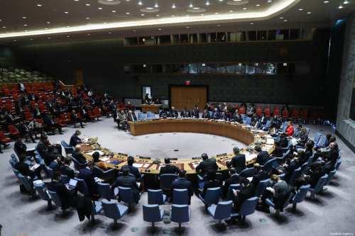 El Consejo de Seguridad de la ONU se reunirá el…