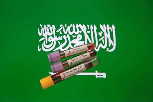 Arabia Saudí registrará los datos de vacunación de los viajeros