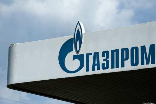Rusia reanuda el suministro de gas a Turquía