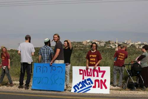 Organizaciones no gubernamentales estadounidenses e israelíes financian a extremistas judíos…