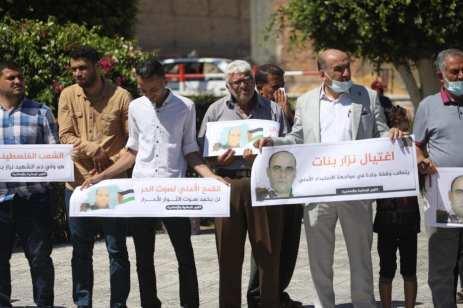 Palestinos protestan por la muerte del activista Nizar Banat en Gaza, el 24 de junio de 2021 [Mohammed Asad/Middle East Monitor].