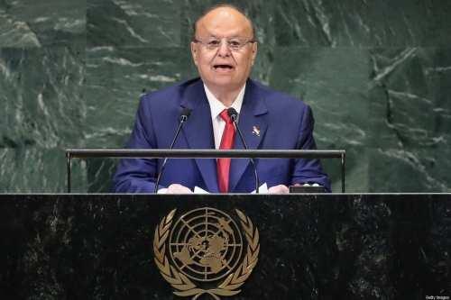 El presidente yemení vuela a Estados Unidos para someterse a…