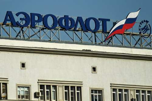 Rusia: Los vuelos chárter con Egipto se reanudarán en los…