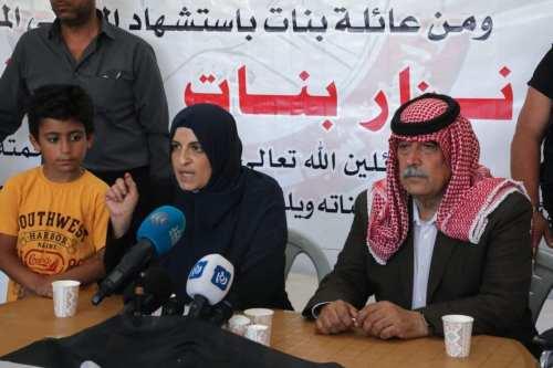 La familia del activista palestino asesinado por la AP pide…