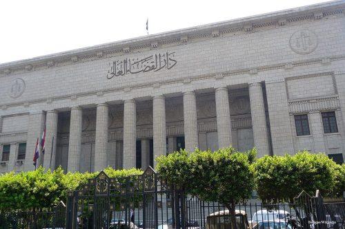 Cadena perpetua tras filmar una base militar en Egipto