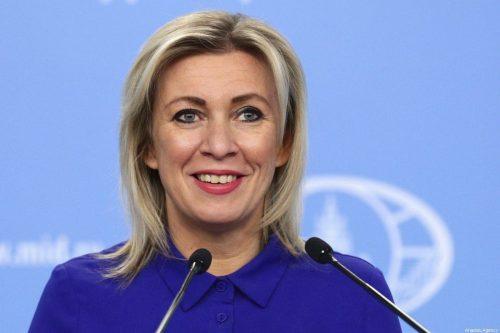 Ministra de Asuntos Exteriores de Rusia: la falta de avances…