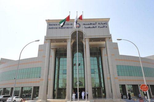 Los Emiratos Árabes aumentan el control sobre sus ministros y…