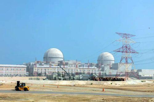 Se pone en marcha el segundo reactor de la central…