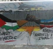 O verdadeiro caminho para derrotar o Apartheid: uma conversa com Na'eem Jeenah e Salim Vally