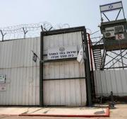 Tortura administrativa: Libertem Heba al-Labadi, cidadã jordaniana presa em Israel
