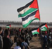 Protestos da Grande Marcha do Retorno são adiados devido à atual agressão israelense contra Gaza