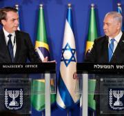 A nova abordagem brasileira para a questão da Palestina