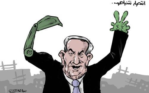 A vitória de Netanyahu – [Sabannah/ Monitor do Oriente Médio]