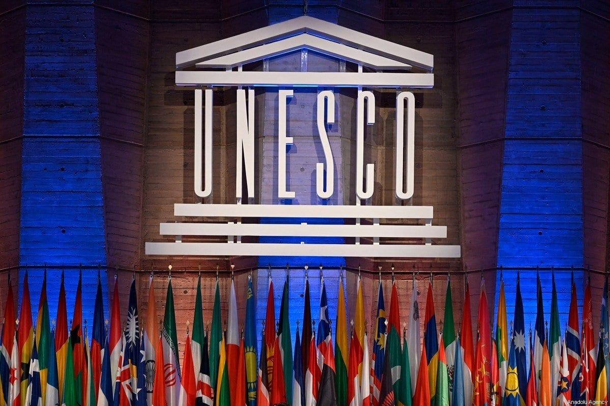 40ª sessão da Organização das Nações Unidas para Educação, Ciência e Cultura (Unesco), na sede da agência, em Paris, França, 13 de novembro de 2019 [Mustafa Yalçin/Agência Anadolu]