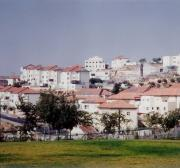 Classificação administrativa dos assentamentos israelenses na Cisjordânia ocupada