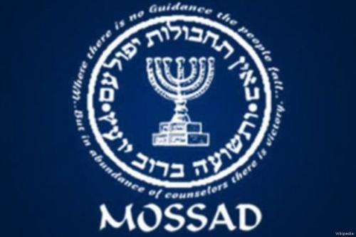 Logotipo do Mossad, agência de inteligência e operações especiais de Israel [Wikipedia]