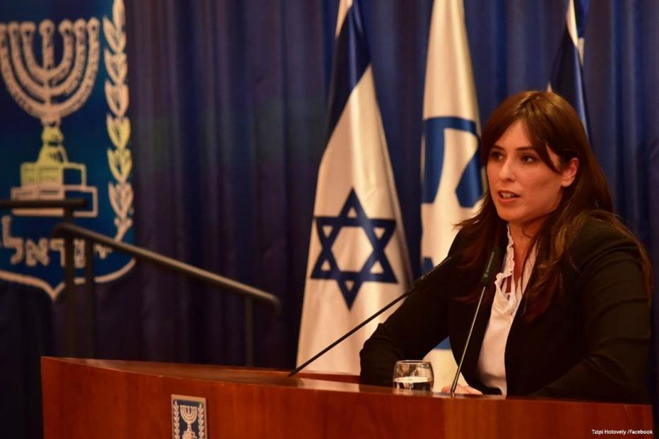 Vice-ministra das Relações Exteriores de Israel Tzipi Hotovely, em 1° de maio de 2017 [Tzipi Hotovely/Facebook]
