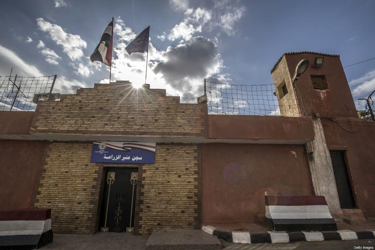 Vista parcial da prisão de Tora, no Cairo, capital do Egito, 11 de fevereiro de 2020 [Khaled Desouki/AFP/Getty Images]