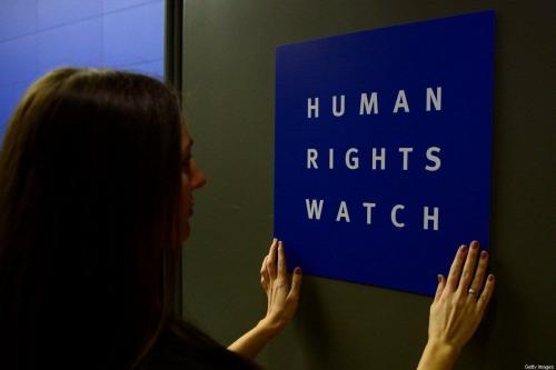 Logotipo da organização internacional de direitos humanos Human Rights Watch, em Berlim, Alemanha, 21 de janeiro de 2014 [John MacDougall/AFP/Getty Images]