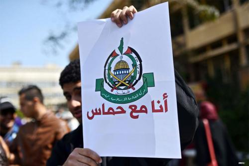Movimento de Resistência Islâmica - Hamas