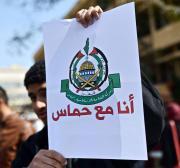 Hamas critica Fatah por retomar cooperação de segurança com Israel