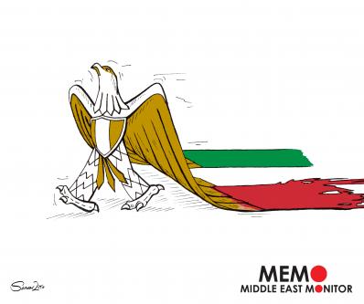 Giulio Regeni. [Sawar Ahmed/Monitor do Oriente Médio]