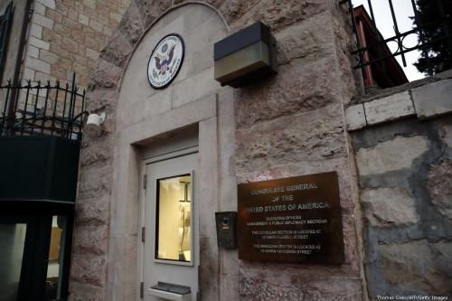 Embaixada dos EUA em Jerusalém, em 18 de outubro de 2018. [Thomas Coex/AFP/Getty Images]