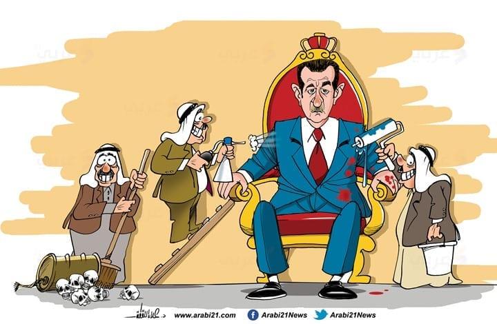 Reabilitação de Assad - Charge [AlArabi21News]