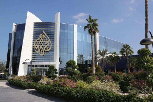Sede da rede Al-Jazeera em Doha, Catar, 5 de dezembro de 2019 [Karim Jaafar/AFP via Getty Images]
