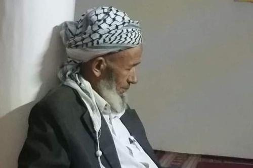 Sheikh Mahyoub Shamsan Al-Zaghouri, de 80 anos, é assassinado no Iêmen [sadamalhorybi1/Twitter] ]