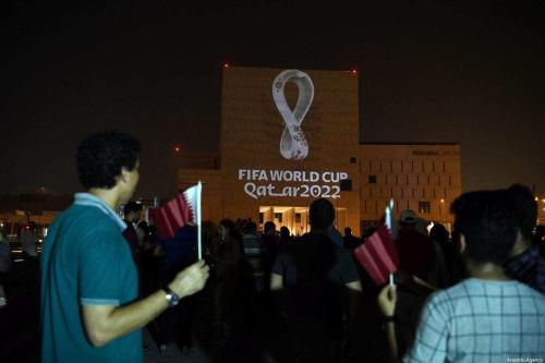 O logotipo oficial da 'Copa do Mundo FIFA Catar 2022', em 3 de setembro de 2019. [Mohammed Dabbous/Agência Anadolu]