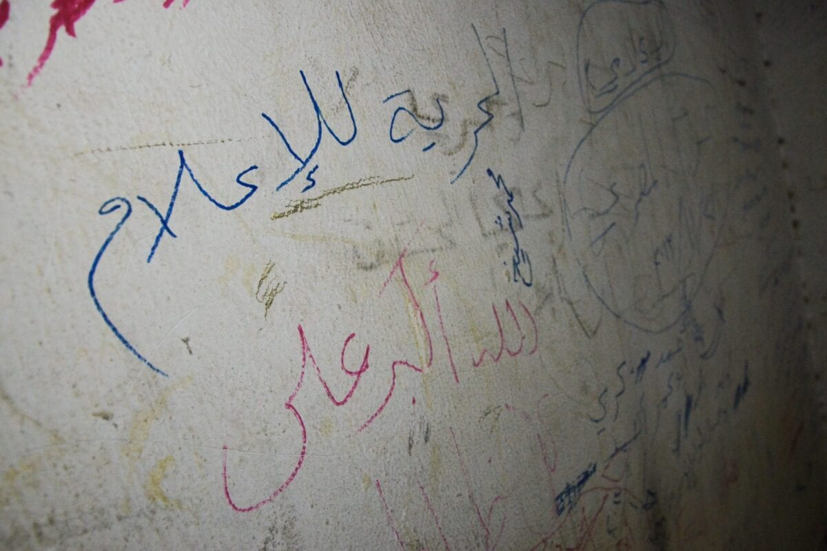 Escritos em árabe na parede de celas, escritos por prisioneiros do grupo terrorista Estado Islâmico (Daesh), na aldeia de al-Bab, Síria, 2 de março de 2017 [Nazeer al-Khatib/AFP via Getty Images]
