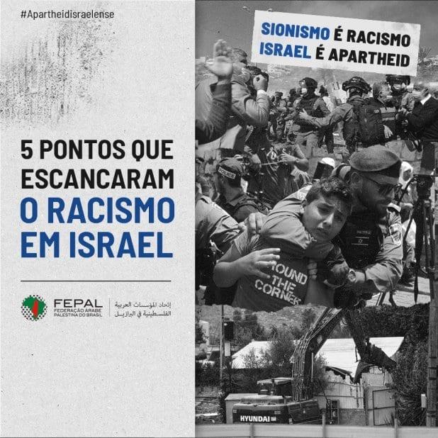 As publicações online lançadas pela Fepal durante a Semana do Apartheid de Israel. [FEPAL]