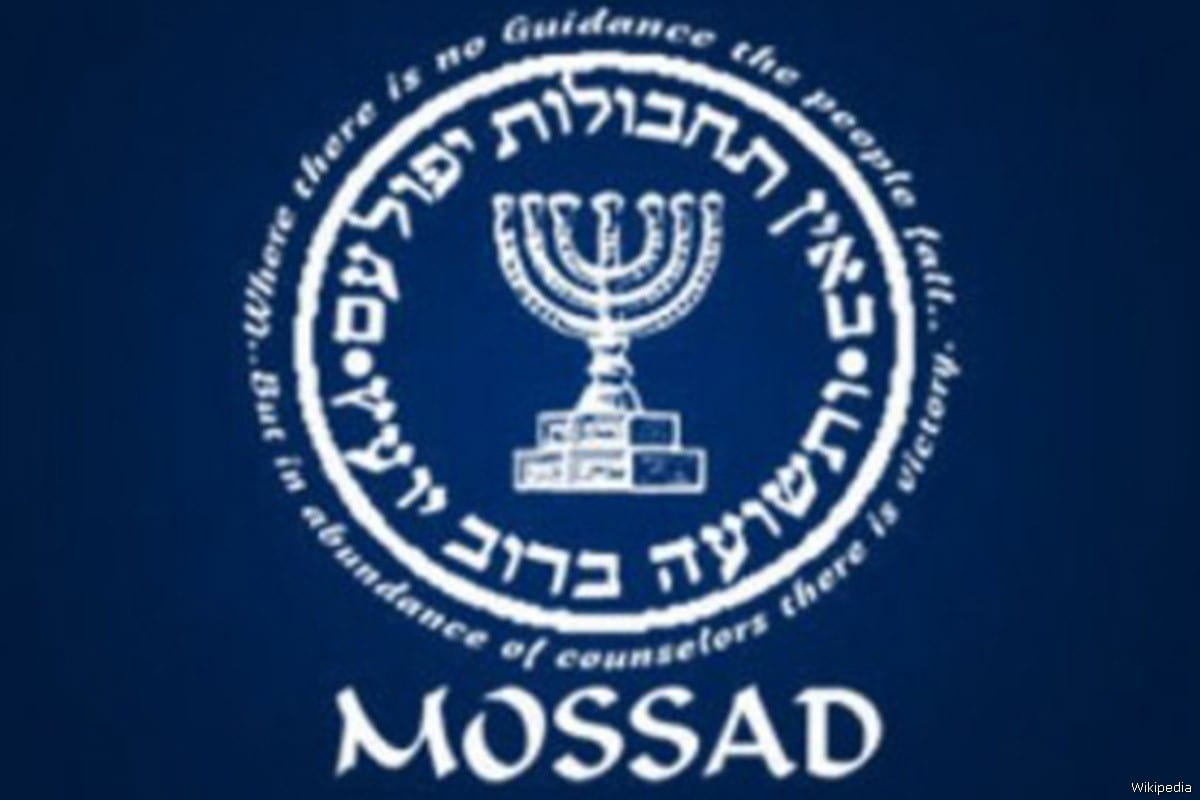 Logotipo Mossad [Wikipedia]